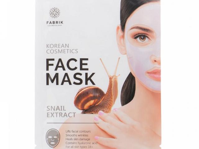 Гидрогелевая маска для лица с экстрактом улитки