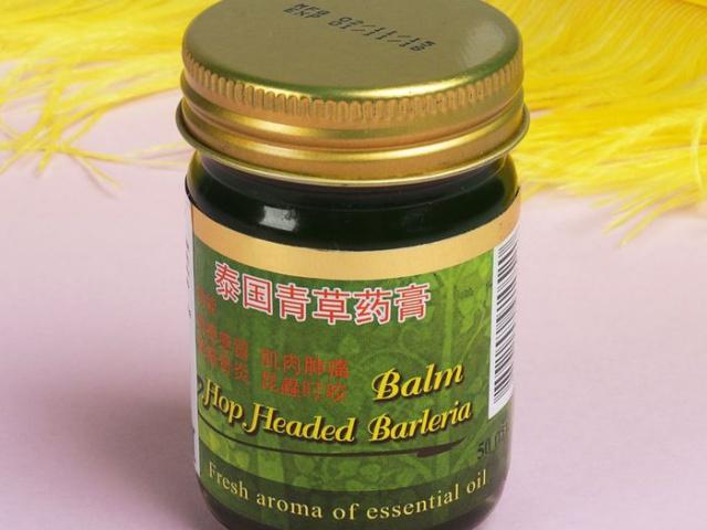 Бальзам с клинакантунсом нутансом Green Herb (зеленый)